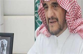 وفاة الأمير سعود بن منصور والديوان الملكي يصدر بيانا