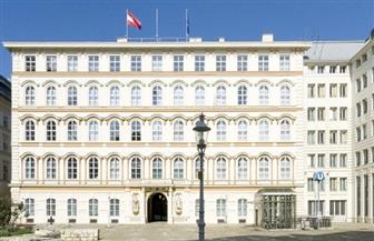 النمسا تعرب عن قلقها من تدهور الأوضاع في إقليم «تيجراي» شمال إثيوبيا