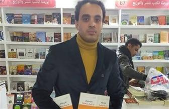 مناقشة ديوان «كارمينا بورانا في إذاعة مترو القاهرة» لإسلام نوار.. الإثنين