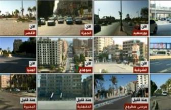 «الشوارع والميادين الخالية».. رصاصة تستقر في قلب جماعة  الإخوان الإرهابية