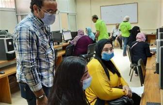 «التعليم العالي»: 9000 طالب وطالبة يسجلون في تنسيق الشهادات المعادلة العربية والأجنبية