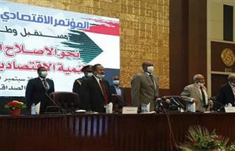 السودان : انطلاق أعمال المؤتمر الاقتصادي لبحث سياسات الإصلاح والتنمية