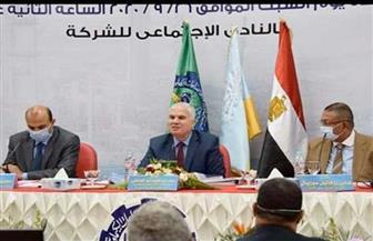 2.7 مليار جنيه صافي ربح أبو قير للأسمدة في عام
