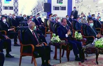 """الرئيس السيسي يشاهد فيلما تسجيليا بعنوان """"حقوق الإنسان بمفهومها الشامل"""""""