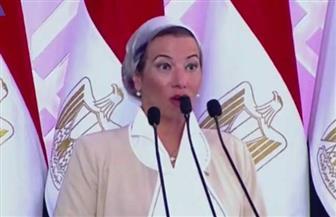 وزيرة البيئة: دعم الرئيس السيسي أدى لتضاعف الاهتمام بقضايا البيئة لخدمة التنمية