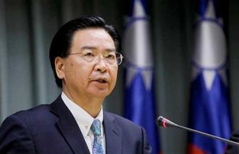 تايوان تحظى بانتصار نادر في نزاع مع الصين بشأن الاسم بدعم الاتحاد الأوروبي