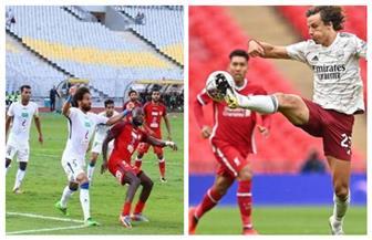 مباريات اليوم الإثنين بالدوريات المصري والإنجليزي والإيطالي.. والقنوات الناقلة