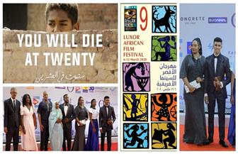 عودة نادي السينما الإفريقية بفيلم «ستموت في العشرين»