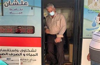 رئيس «مياه الدقهلية» يتابع العمل بسيارة خدمة العملاء المتنقلة بالمنصورة | صور