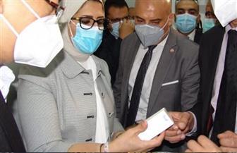 وزيرة الصحة ومحافظ الإسماعيلية يتفقدان مجمع الإسماعيلية الطبي ومركز 30 يونيو الدولي لأمراض الكلى