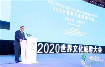 السفير المصري لدى الصين يشارك في افتتاح المنتدى العالمي الثالث للثقافة والسياحة