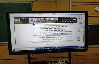 جامعة القاهرة تدرب هيئة التدريس على استخدام الشاشات التفاعلية في تدريس المقررات الدراسية