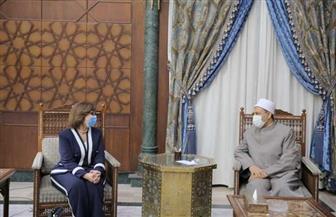 شيخ الأزهر لسفيرة مصر في طشقند: أوزباكستان تستمد هويتها من التراث الإسلامي