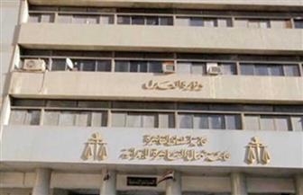 تعرف على قرارات الجمعية العمومية لمحكمة شمال القاهرة بالعباسية