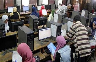 اختبارات القدرات للطلاب المصريين الحاصلين على الشهادات المعادلة والوافدين غدا