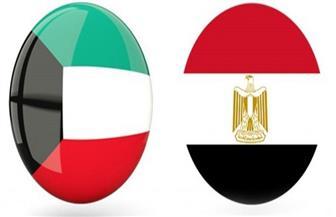 """مصر والكويت.. """"علاقة السند والظهر وتحدي الصعاب حتى تجاوز الأزمات"""""""