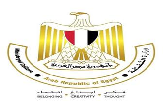 """""""الثقافة"""" تقرر تعليق الأنشطة والفعاليات لمدة ثلاثة أيام حدادا على أمير الكويت"""