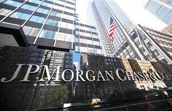 أمريكا تفرض غرامة قياسية على أكبر بنوكها لتلاعبه بأسواق المال