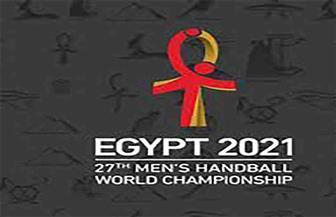 مونديال 2021 لليد محطة جديدة للارتقاء بمستوى اللعبة عربيا وعالميا