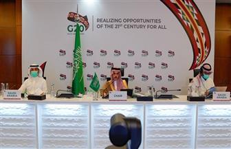 وزراء الخارجية في مجموعة العشرين يتعهدون بتعزيز التعاون الدولي للتغلب على جائحة كورونا | صور