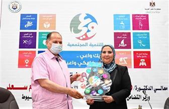 القباج تعقد لقاء جماهيريا بأسيوط لعرض فعاليات أنشطة برنامج وعي للتنمية المجتمعية  صور
