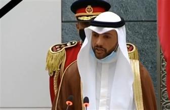 رئيس مجلس الأمة الكويتي: الشيخ صباح كان قائدا للمسيرة وحارسا للدستور