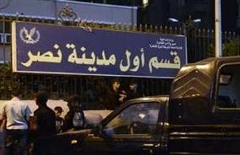 مرشح يتهم حزب حقوق الإنسان بالاستيلاء على 6 آلاف جنيه نظير ترشحه