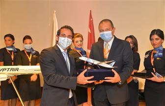 مصر للطيران تجري محاكاة لإقلاع طائرة من إحدى المدن الترفيهية للأطفال | صور