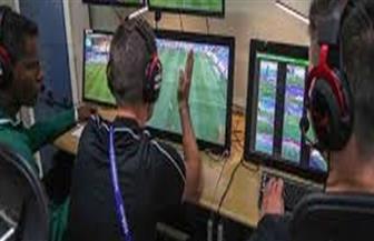 اتحاد الكرة يحدد 5 نوفمبر موعدا لدورة الـ VAR الثانية للحكام