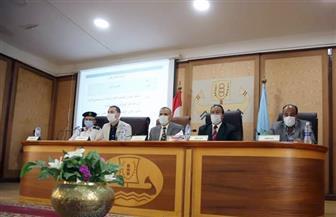 المجلس التنفيذي لمحافظة كفر الشيخ يقرر إنشاء مستشفى أطفال بالحمراوي   صور