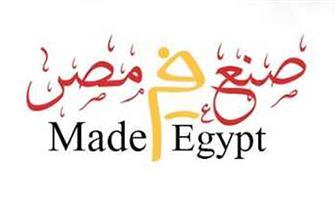الجامعات الأهلية تدفع شعار «صنع فى مصر» إلى المنافسة العالمية