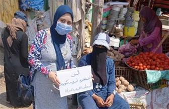 «القومي للمرأة» بالبحيرة يلتقي 12 ألف مواطن خلال حملة «قف.. سنهزم فيروس كورونا» | صور