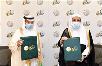 اتفاقية تعاون بين رابطة العالم الإسلامي ومنظمة التعاون لمواجهة التطرف ودعم قيم الحوار والتعايش