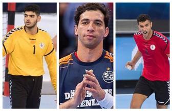«ثلاثي المنتخب المصري» يشاركون في قرعة مونديال اليد الليلة