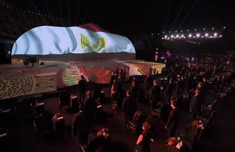 النشيد الوطني المصري يفتتح حفل قرعة مونديال كرة اليد 2021