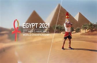 ننشر مجموعات كأس العالم لكرة اليد للرجال «مصر 2021»
