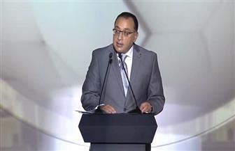 ننشر كلمة الدكتور مصطفى مدبولي في حفل قرعة كأس العالم لكرة اليد