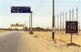 """فتح طريق """"القصير- قفط"""" أمام الحركة المرورية بعد استقرار الأحوال الجوية"""