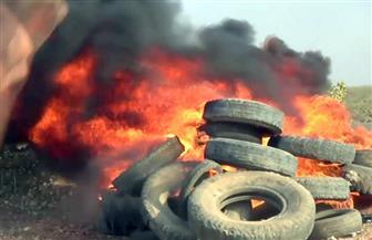 البيئة تحبط حرق كميات كبيرة من الكاوتشوك بعرب أبو ساعد
