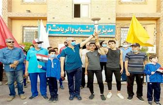 تسليم شعلة أولمبياد الطفل المصري في نسخته الثانية بمحافظة كفر الشيخ| صور