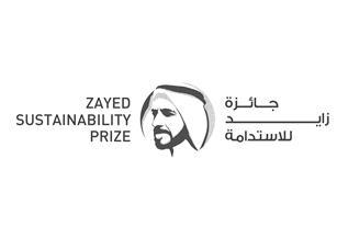 بدء استقبال طلبات المشاركة في جائزة زايد للاستدامة في دورة 2022