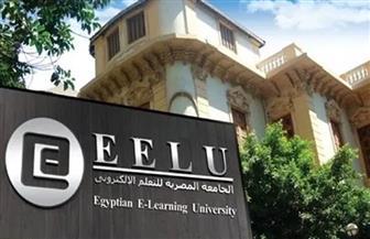 غدًا.. انطلاق امتحانات الجامعة المصرية للتعلم الإلكتروني