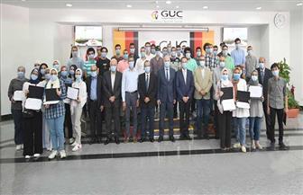 الجامعة الألمانية بالقاهرة تكرم 40 طالبا من أوائل الثانوية العامة | صور