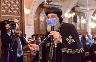 البابا تواضروس: المجمع المقدس لم ينعقد هذا العام بسبب كورونا