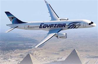"""تزامنا مع الكريسماس .. """"مصر للطيران"""" تشهد أعلى معدل تشغيل منذ 5 أشهر"""