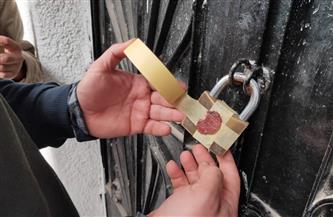 غلق ١٠ مراكز للدروس الخصوصية ومحال تجارية مخالفين للإجراءات الاحترازية الشرقية