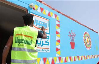 """مبادرة """"حياة كريمة"""" سَدَّت الفجوات التنموية بين القرى واستهدفت 16 محافظة و143 قرية"""