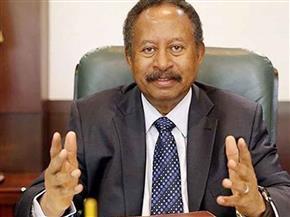 رئيس وزراء السودان: استكمال هياكل الحكم في الأيام المقبلة