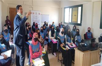 غرفة صناعة الملابس: الانتهاء من برنامج تدريب وتشغيل 250 فتاة | صور