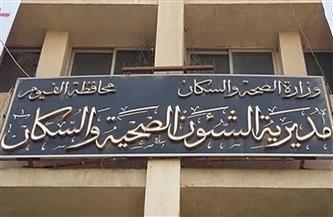 حاتم جمال مديرا لمديرية الصحة بالفيوم